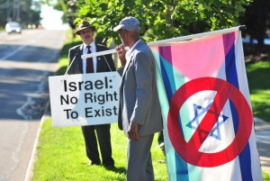 JWPF Anti-Israel