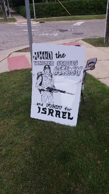 Vigil Sign Aug 2015-sm